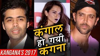 Kangana Ranaut Blames Hrithik Roshan, Karan Johar Controversies For Failure In 2017