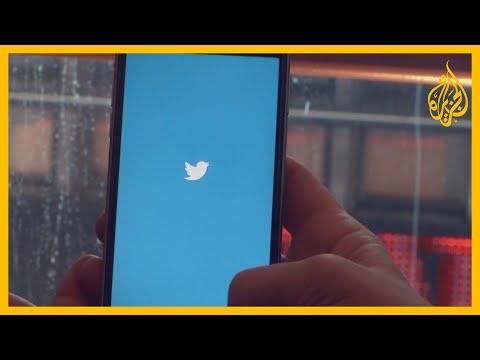 منظمات حقوقية تعارض قرار ترامب بشأن مواقع التواصل الاجتماعي ????  - 14:00-2020 / 5 / 29