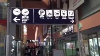 在關西機場入境之後如何搭乘遙號列車的方法 日本情報 002