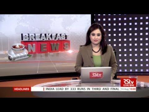 English News Bulletin – Aug 14, 2017 (10 am)