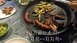 원진 베프와 가드닝바베큐