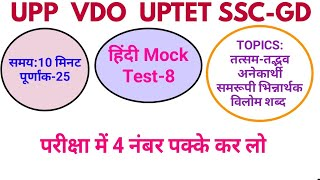 Download 108 प रश न 108 Questions Videos - Dcyoutube