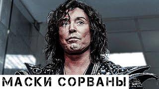 ВОТ кем оказался Леонтьев: А мы любили артиста годами, не зная этого…