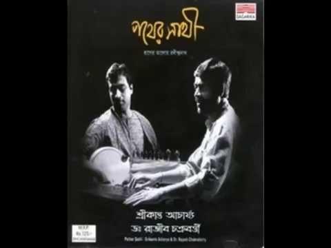 Amaro Porano Jaha Chay By Srikanto Acharya & Dr  Rajiv Chakraborty