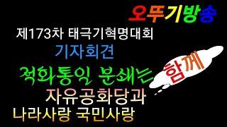 20/3.7 최고위원 성창경 전 KBS 공용노조 위원장…