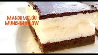 Penasti kolač koji svi vole - MANCMELOU (MUNCHMALLOW) - CooKing recepti