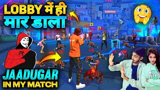 49 KILL IN LOBBY Next Level जादूगर in My Game | Kaise Mara | Garena Free Fire