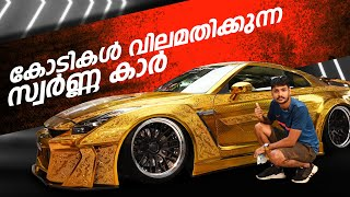 Modified Nissan GT. Original GOLD CAR