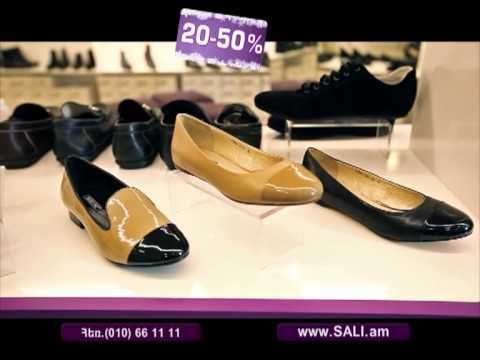Ուշադրություն!!! SALI կոշիկի խանութների ցանցում նոյեմբերի 25-ից արդեն իսկ գործող 20-50% զեղչերին կավելանա ևս 10%...