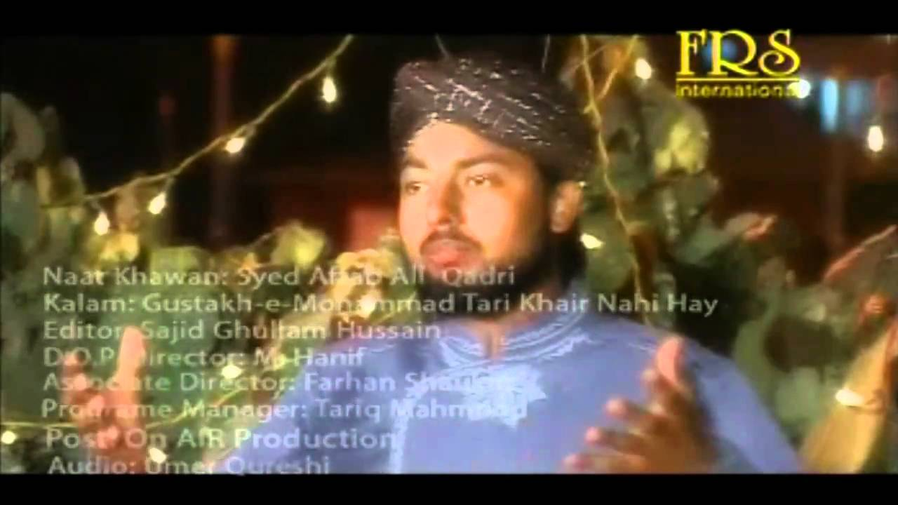 gustakh e rasool teri khair nahi mp3