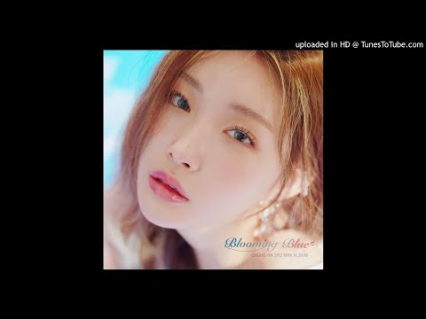 [Mini Album] CHUNG HA - Love U | Blooming Blue