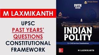 TTL - Polity 17 - TEST 1 - LAXMIKANTH CH -1 - GS Batch 2019 || Civil Services || UPSC || IAS