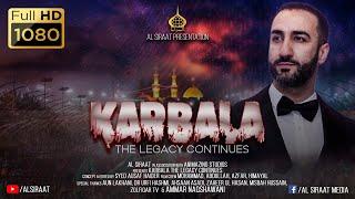 KARBALA - The Legacy Continues   Ammar Naqshawani   Arbaeen   English   1441/2019