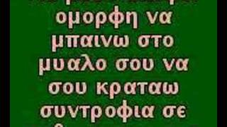 Repeat youtube video stixakia