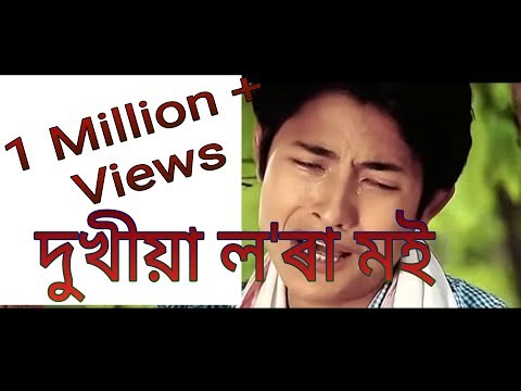 Dukhiya Lora Moi Mp4 | Assamese Song | Sad Song