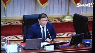 Жогорку Кеңеште Социалдык фонддун бюджети боюнча мыйзам долбоорлору каралды