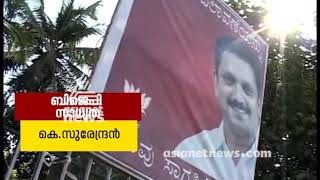 Mancheswaram by-election may delay