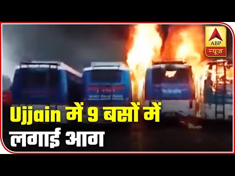 Nine Buses Set Ablaze In Ujjain By Unidentified Miscreants | ABP News