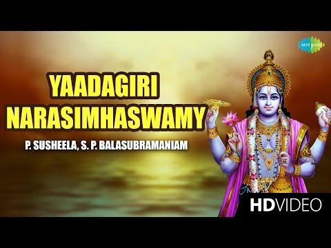 Yaadagiri Narasimha - Video Song   Lord Balaji   S.P. Balasubrahmanyam, P. Susheela   Telugu   HD