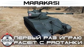 World of Tanks Клан