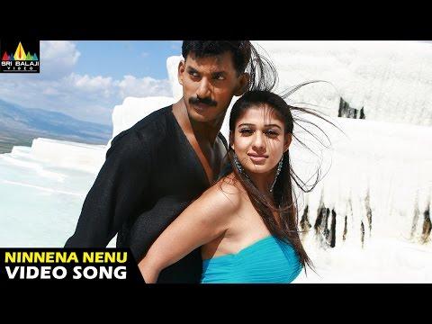 Salute Songs | Ninnena Nenu Video Song |...