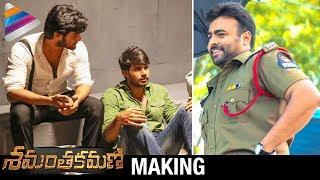 Shamantakamani Movie Making | Fun on Sets | Nara Rohit | Sundeep Kishan | Sudheer Babu | Aadi