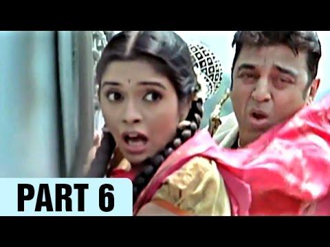 Dashavtar (2008) | Kamal Haasan, Asin,...