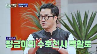 몇 개월 동안 지상렬(Ji Sang-ryeol)을 까맣게 잊고 있었던 대장금 감독 악플의 밤(replynight) 13회