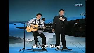 「与作」(1978年) 歌:千昌夫、吉幾三(北島三郎をカバー)