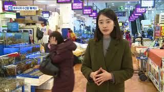 '日원전 수산물 수입금지' 패소…금지는 유지