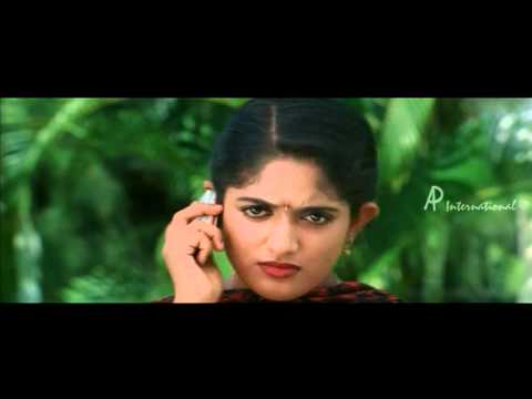 Malayalam Movie | Pulival Kalyanam Malayalam Movie | Kavya Reveals Identity
