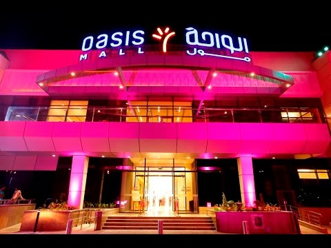 Oasis Mall Al Khuwair, Muscat Inauguration ceremony