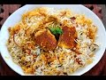 Boneless Fish Biryani Very easy Hyderabadi Fish dum biryani recipe
