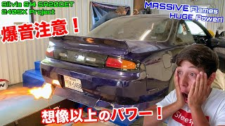 Nissan 240SX SR20det on the Dyno! Sounds Insane CRAZY Flames! FIRST Test Drive!