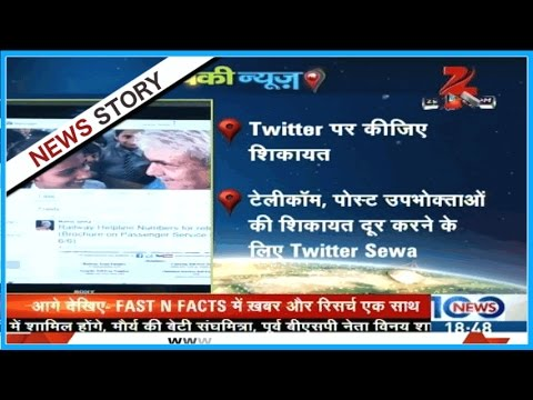 Telecom consumer can now direct their grievances through twitter