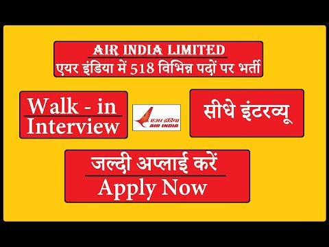 Air India Recruitment 2018 - Walk in Interview - 518 various Vacancies April 2018