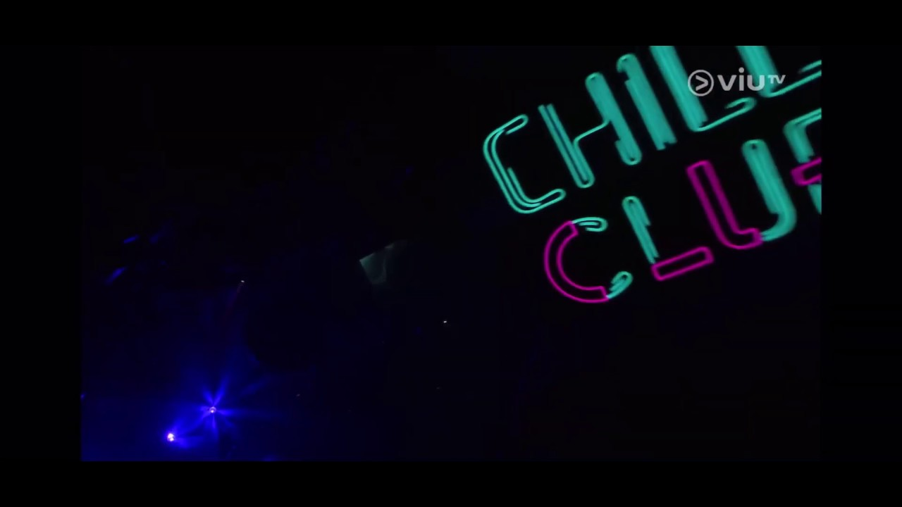 [ChillClub] ViuTv / 20200614 / Esp33 / 趙學而 / 還你門匙 - YouTube