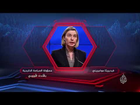 ترويج-سباق الأخبار 2017/12/16  - نشر قبل 1 ساعة