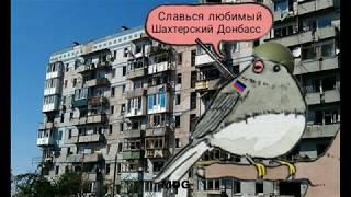 Bombass City Annoyed Bird Meme