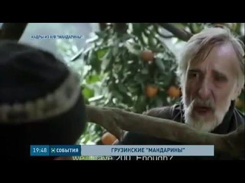 Фильм грузинского режисёра Мандарины показали в кинотеатре Киева