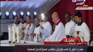 فيديو .. كريمة : مصر لا تحمل إلا الحب والتقدير لجميع الأديان السماوية