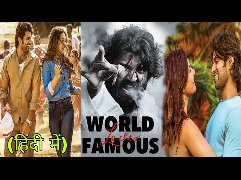 World Famous Lover Hindi Review | Vijay Deverakonda |RaashiKhanna|Catherine|Izabelle|AishwaryaRajesh