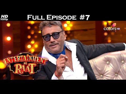 Entertainment Ki Raat - Jackie Shroff - 9th December 2017 - एंटरटेनमेंट की रात  - Full Episode