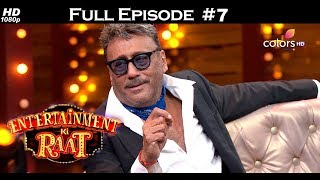Entertainment Ki Raat - Jackie Shroff - 9th December 2017 - एंटरटेनमेंट की रात  - Full Episode