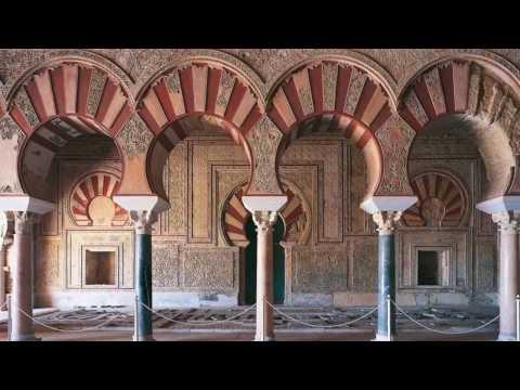 Tipos de arco en el arte musulmán