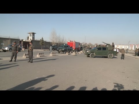 Suicide bombing at Afghan Ministry of Defense kills at least 12