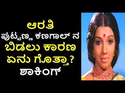 Aarathi Life History | Aarathi...