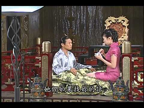 第8號當舖線上看 Ep16 The Pawnshop No 8 TTV臺劇線上看 tv線上看 - YouTube