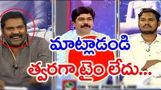 Janasena Came to Change Old Politics in AP | Addepalli Sridhar | Prime Time Mahaa | Mahaa News