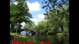 故郷の人々 (スワニー河) thumbnail